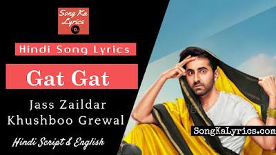 gat-gat-lyrics