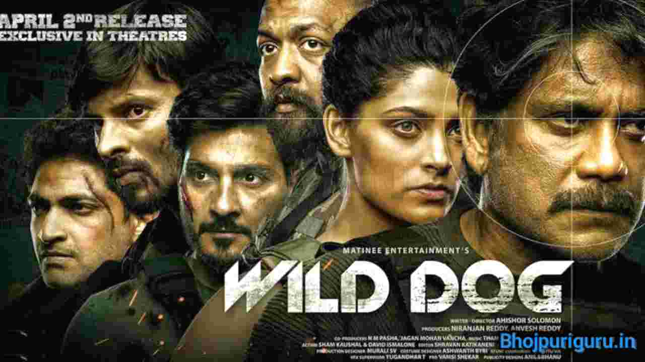 Wild Dog Full Movie Download Leaked By Tamilrockers