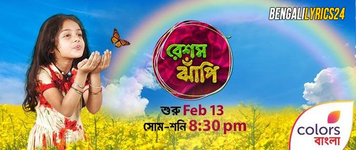 Resham Jhapi, Colors Bangla, Bengali serial