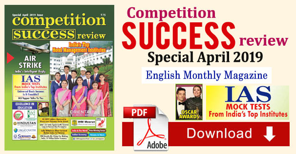 Competition Success Review April 2019 PDF