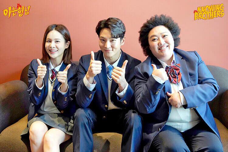 Nonton streaming online & download Knowing Bros eps 265 bintang tamu Park Joon-myeon, Ivy & Joo Won subtitle bahasa Indonesia