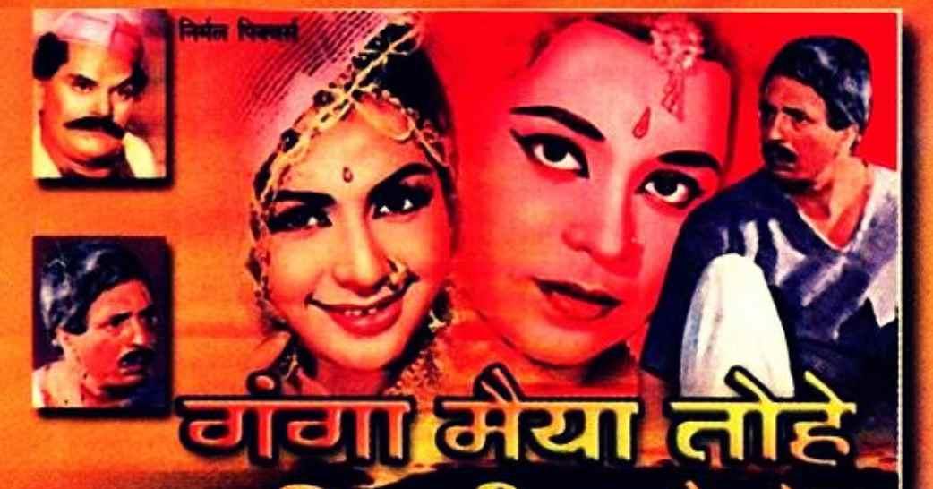 Ganga maiyya thoe piyari chdhaibo ganga maiya tohe piyari chadhaibo ganga maiya tohe piyari chadhaibo song ganga maiya tohe piyari chadhaibo film bhojpuri ganga maiya tohe piyari chadhaibo full movie ganga maiya tohe piyari chadhaibo mp3 song download ganga maiya tohe piyari chadhaibo bhojpuri geet ganga maiya tohe piyari chadhaibo picture ganga maiya tohe piyari chadhaibo gana sunaiye ganga maiya tohe piyari chadhaibo video song ganga maiya tohe piyari chadhaibo bhojpuri mai ganga maiya tohe piyari chadhaibo film dijiye ganga maiya tohe piyari chadhaibo video film ganga maiya tohe piyari chadhaibo hindi film ganga maiya tohe piyari chadhaibo video mein ganga maiya tohe piyari chadhaibo saiyan se karde milanwa gana ganga maiya tohe piyari chadhaibo mp3 download ganga maiya tohe piyari chadhaibo ka gana ganga maiya tohe piyari chadhaibo ke gane ganga maiya tohe piyari chadhaibo all mp3 song download ganga maiya tohe piyari chadhaibo ke gana ganga maiya tohe piyari chadhaibo all song ganga maiya tohe piyari chadhaibo the film hey ganga maiya tohe piyari chadhaibo all song ganga maiya tohe piyari chadhaibo bhojpuri all song a ganga maiya tohe piyari chadhaibo ae ganga maiya tohe piyari chadhaibo hey ganga maiya tohe piyari chadhaibo bhojpuri all song ganga maiya tohe piyari chadhaibo bhojpuri ganga maiya tohe piyari chadhaibo bhojpuri gana ganga maiya tohe piyari chadhaibo bhojpuri movie ganga maiya tohe piyari chadhaibo bhojpuri film ka gana ganga maiya tohe piyari chadhaibo bhojpuri film video ganga maiya tohe piyari chadhaibo bhojpuri video ganga maiya tohe piyari chadhaibo bhojpuri cinema ganga maiya tohe piyari chadhaibo bhojpuri full movie ganga maiya tohe piyari chadhaibo bhojpuri video song ganga maiya tohe piyari chadhaibo bhojpuri film hd ganga maiya tohe piyari chadhaibo bhojpuri gana video ganga maiya tohe piyari chadhaibo bhojpuri film movie ganga maiya tohe piyari chadhaibo bhojpuri film dikhaye ganga maiya tohe piyari chadhaibo bhojpuri film video mein g