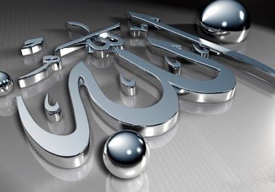 Allah Name Hd Islamic Wallpapers Girls Mobile Numbers