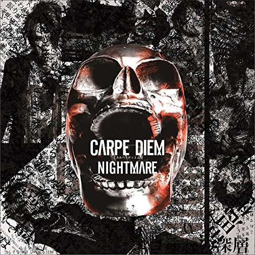 Nightmare naked love download