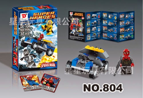 Aninimal Book: LegoCore: The Lego Watcher: Lego Bootleg D Brand Superior ...