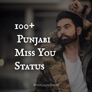50+ Miss you status in punjabi 2020