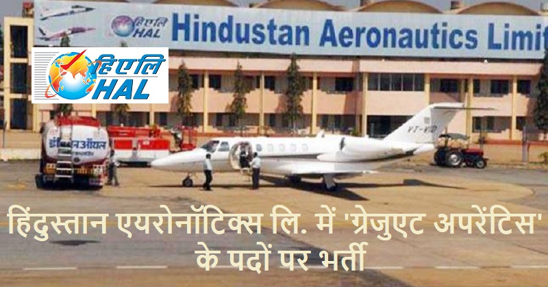 Hindustan Aeronautics jobs 2019