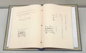 जापान-अमेरिका सुरक्षा समझौता- 1951
