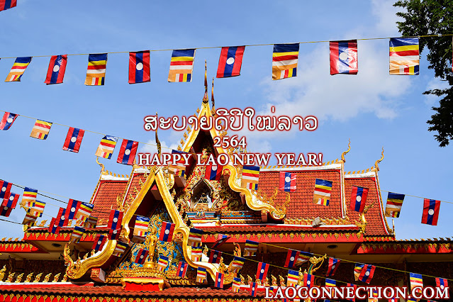 Lao New Year - temple celebrations