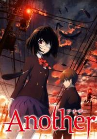 anime genre horor terbaik