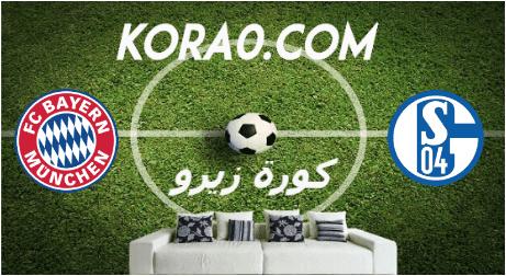 مشاهدة مباراة بايرن ميونخ وشالكة بث مباشر اليوم 3-3-2020 كأس ألمانيا