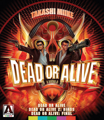 dead alive trilogy box art