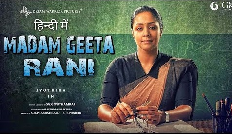 Madam Geeta Rani (Raatchasi)