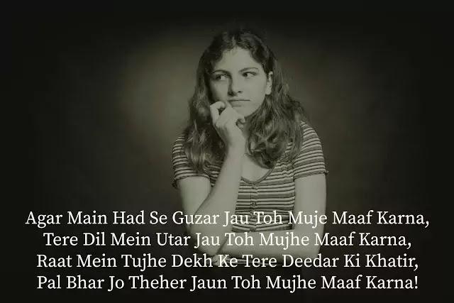new sad shayri in hindi