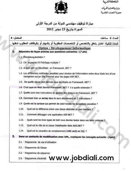 Exemple Concours de Recrutement d'Ingénieurs d'Etat de 1er grade 2012 - Ministère de la justice