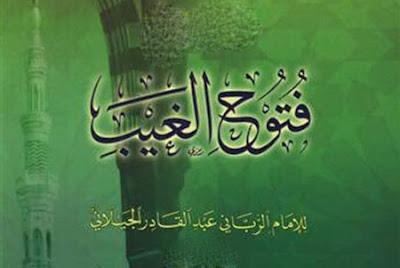 مقتطفات من كتاب فتوح الغيب للشيخ عبد القادر الجيلاني