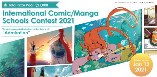 International Comic/Manga Schools Contest