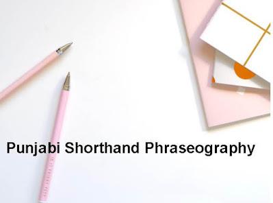 Punjabi Shorthand Phraseography August 2020