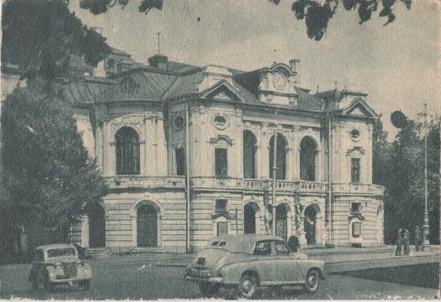 1949 год. Рига. Государственный академический театр драмы Латвийской ССР на бульваре Кронвальда, 2