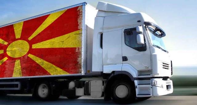 Mazedoniens Handelsdefizit zwischen Januar und Mai gesunken - Inflation angestiegen