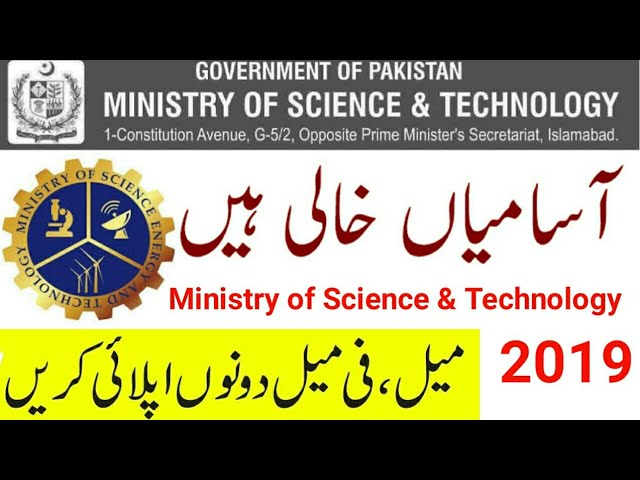 Ministry of Science Technology Jobs 2019 CTS Advertisement