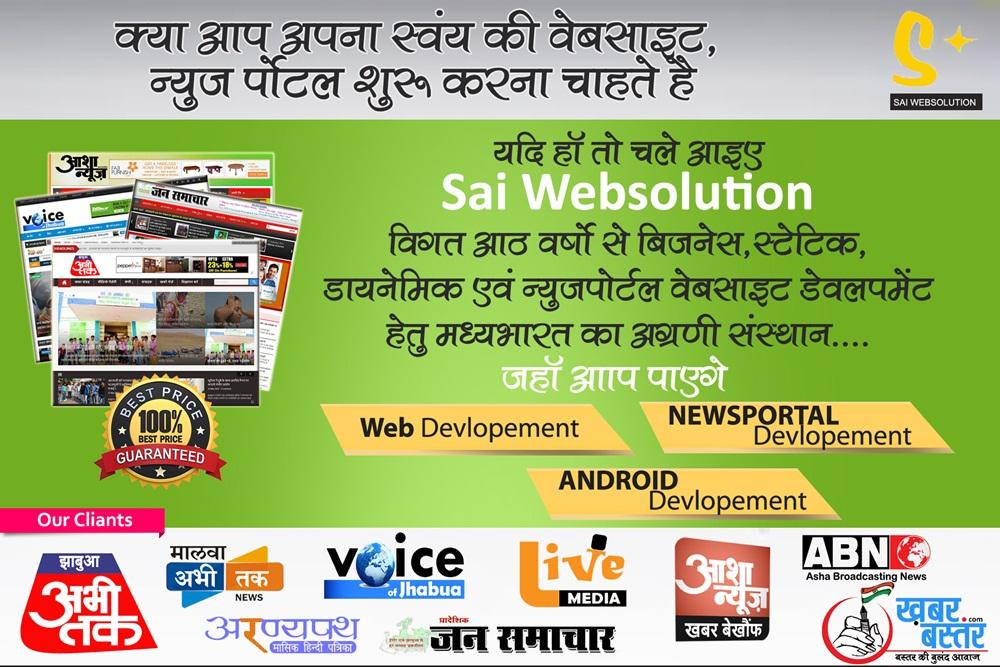 enewsportal news-portal-solution-how-to-start-news-portal-hindi-hindi news portal devlopement designing- india हिंदी न्यूज़ पोर्टल, वेब न्यूज़ पोर्टल भारत में न्यूज पोर्टल (न्यूज वेबसाईट)