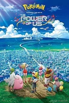 Pokémon O Filme - O Poder de Todos