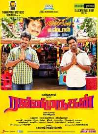 Rajini Murugan (2016) full Tami Movie Download 300mb DVDScr
