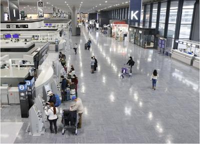 Narita Japan Airport Corona Virus 2020 Japan Anjing