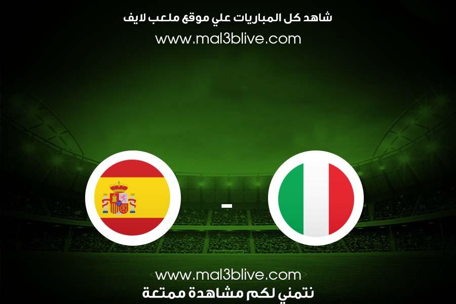 ايطاليا واسبانيا