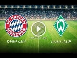 مشاهدة مباراة فيردر بريمن وبايرن ميونخ بث مباشر بتاريخ 01-12-2018 الدوري الالماني