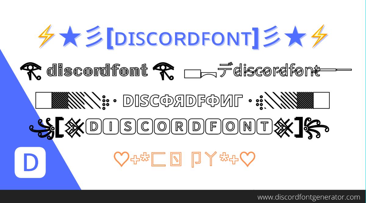 discord font generator