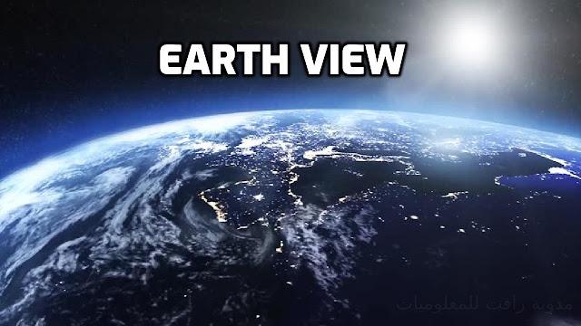 http://www.rftsite.com/2019/05/earth-view.html
