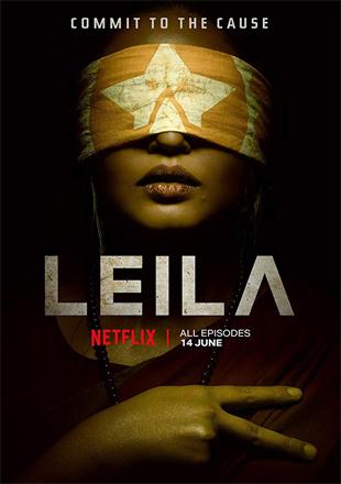 Leila 2019