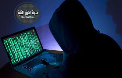طريقة-نشر-موقع-علي-الديب-ويب-بعيداً-عن-الرقابة-الحكومية-ودون-الكشف-عن-هوية-صاحبه