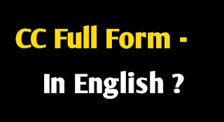 cc-full-form-in-english