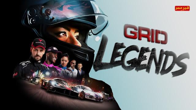 متطلبات تشغيل لعبة GRID Legends الجديدة