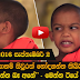 Sidu | Episode 20 02nd September 2016 Watch Sinhala Teledramas, gossips, pictures & get more updates...