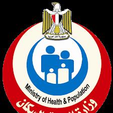 اعلان وظائف وزارة الصحة والسكان تكليف اطباء دفعة 2018 - 2019 التقديم الان