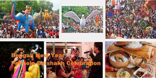 Bengali New Year Pohela Boishakh Tour