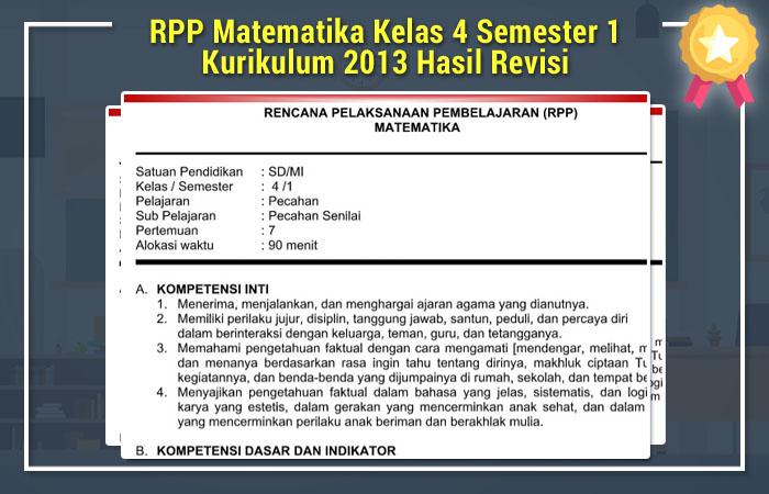 RPP Matematika Kelas 4 Semester 1 Kurikulum 2013 Hasil Revisi  RPP K13