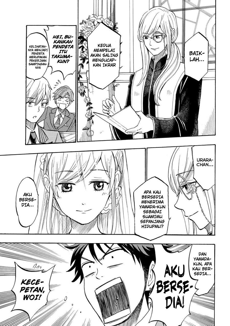 Yamada-kun to 7-nin no Majo Chapter 243-18