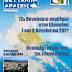 «Θετταλών Δράσεις – Το πρώτο τεύχος κυκλοφορεί»  «Αφιερωμένο στην Ελασσόνα και στα 200 χρόνια ελληνική επανάσταση»
