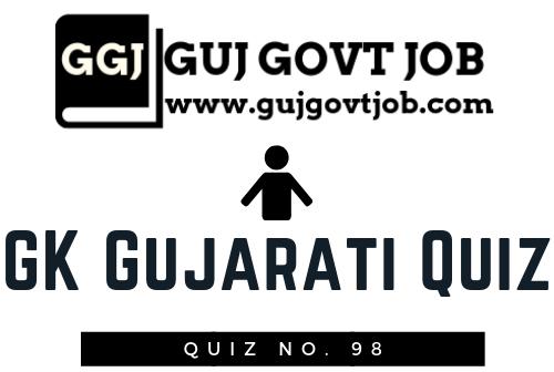 GK Gujarati Quiz - Daily Test 98 Bin Sachivalay Talati