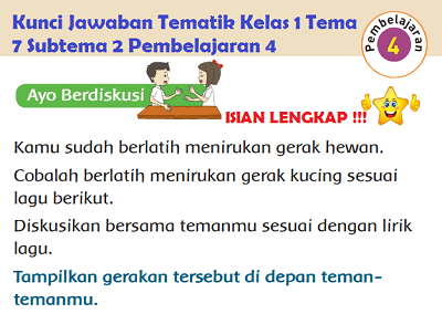 Kunci Jawaban Tematik Kelas 1 Tema 7 Subtema 2 Pembelajaran 4 www.jokowidodo-marufamin.com