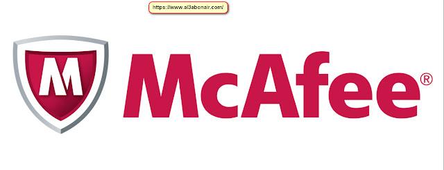 تحميل برنامج مكافي ستينغر McAfee Stinger 2018 للحماية من الفيروسات برابط مباشر
