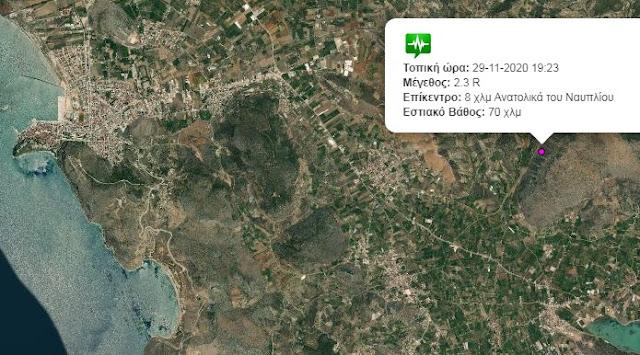 Μικροσεισμός κοντά στο Ναύπλιο το βράδυ της Κυριακής