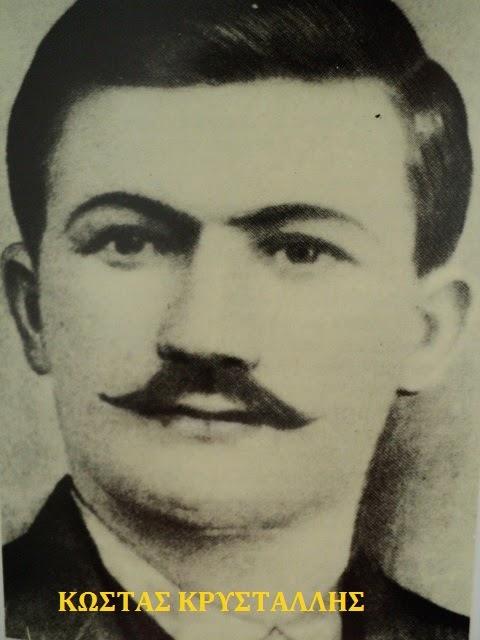 Σαν σήμερα σε ηλικία 27 ετών το 1894 πεθαίνει ο Κώστας Κρυστάλλης.