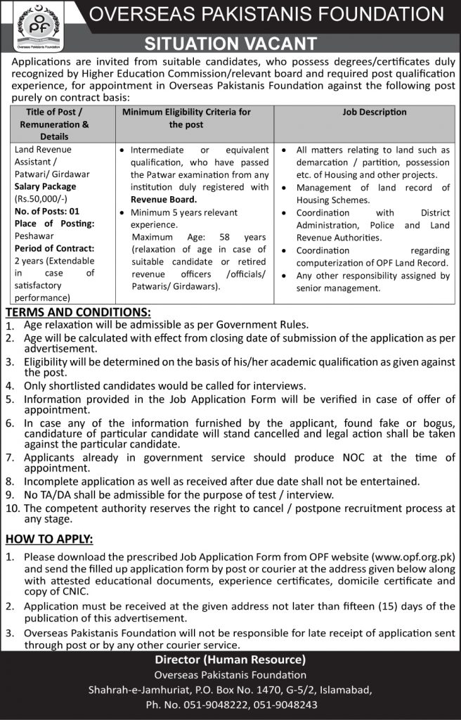 Overseas Pakistanis Foundation OPF Islamabad Jobs 2021 for Land Revenue Assistant