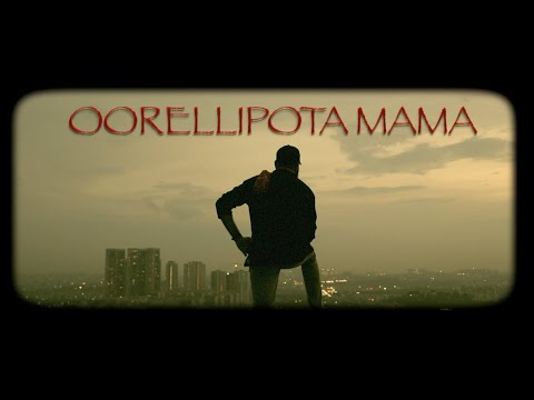 Oorellipota Mama Song Lyrics Download in English Naa Songs